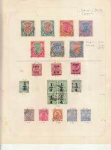 INDIA 1911-22 SET USED. VALUES TO 25 RUPEES. COMPLETE INC 1921-26 VALUES