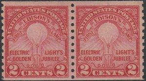 U.S. 656 FVF NH PAIR (50120)