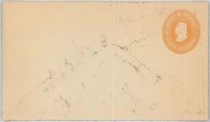 37462 -  COSTA RICA - Postal Stationery cover : COLUMBUS COLOMBO - 5 Cents