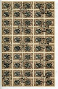 SERBIA; 1905 early Petar I issue 50p. fine used Large BLOCK of 50