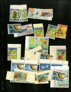 Guinea Stamp Error Collection of 33 NH Issues