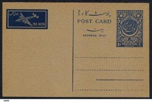 Pakistan H&G #DF1 Official airmail card 1953 Mint