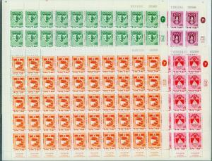 Israel, 386-393, MNH, Arms of Hadera, 1969-73  Full Sheets