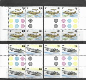 Fiji 454-7 MNH in gutter pairs x 4 sets pairs, vf. see desc. 2020 CV$85.20+