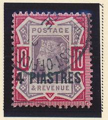 Great Britain, Offices In the Turkish Empire Stamp Scott #7, Used - Free U.S....