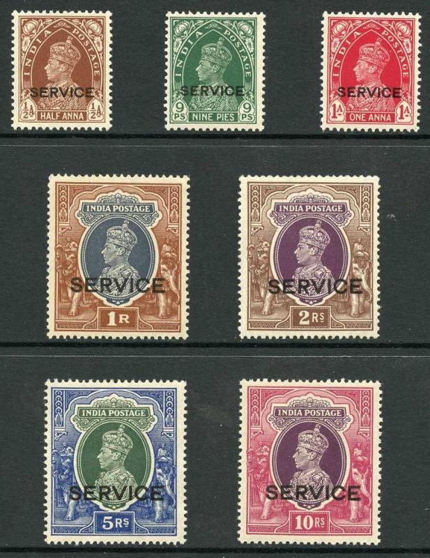 India SGO135/41 1937-39 KGVI Set of 7 with Opt U/M