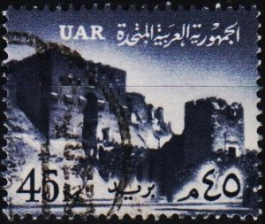 Egypt. 1959 45m S.G.614 Fine Used