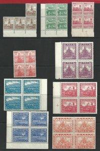 1949 Nepal, Sg N°64/72 9 Values MNH / Ten Blocks Di Four