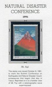 Japan 1991 National Disaster Conference NH Scott 2123 Mt. Fuji