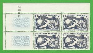 FRP SC #191 MNH B4 1958 Human Rights, CV $52.00