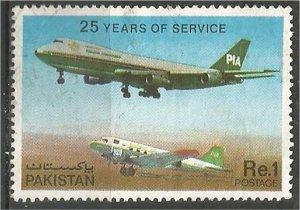 PAKISTAN, 1980,  used 1r, International Airline Scott 516