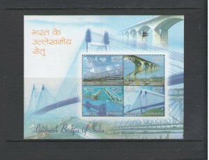 INDIA:#03-- Sc. 2204a / **LANDMARK BRIDGES OF INDIA**/ Sov Sheet only / MNH