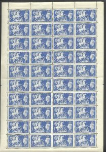 1951 GVI 10/- Festival High Value in Full Sheet UNMOUNTED MINT/MNH