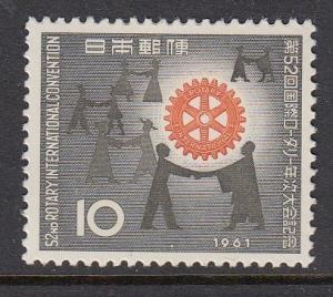 Japan 730 mnh