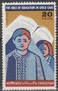 Pakistan #297 MNH VF  (ST2573)