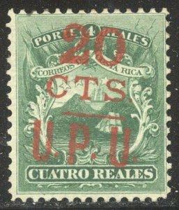 COSTA RICA #15 Unused - 1882 20c on 4r Green