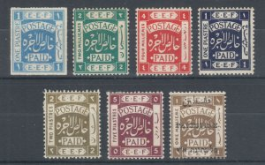 Palestine Sc 2/15 MLH. 1918-1920 issues, 7 different singles, F-VF