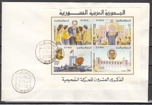 Syria, Scott cat. 1227. Syrian President with Pioneers sheet. First day cover. ^