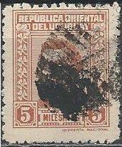 Uruguay 505 (used) 5m José Gervasio Artigas (1941)