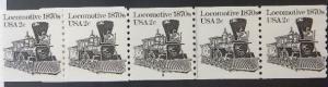 1897A 2c Locomotive, PNC Strip 5 #8