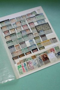 FRENCH France Colonies 1859-1886 Used MH, Some Expertised Stamp Collection