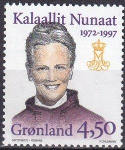 Greenland #314  MNH