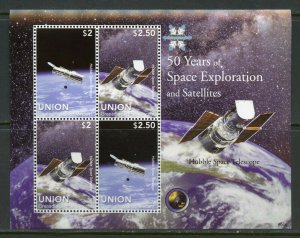 UNION ISLAND  50 YEARS OF SPACE EXPLORATION & SATELLITES HUBBLE SHEET II  MINT