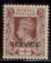 Myanmar (Burma) 1939 SC# O18 MNH-OG  L394