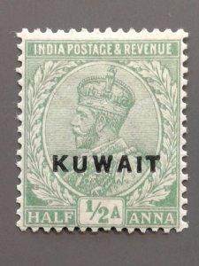 Kuwait 1 F-VF MH. Scott $ 4.75
