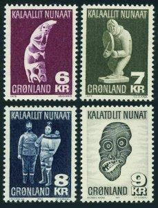 Greenland 102-105,MNH.Michel 103/119. Artifacts:Tupilac,Soapstone,Sculpture,Mask