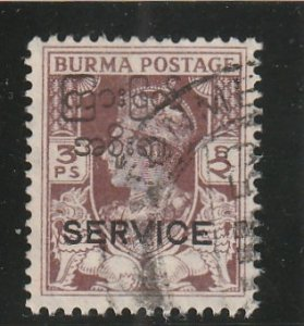 Burma  Scott#  O28  Used  (1946 Official)