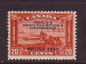 Canada Sc 203 1933 20 cent Grain Exhibition stamp mint