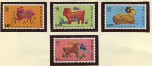 Hong Kong - Scott 584-587 - General Issue - 1991 - MNH - Set of 4 Stamps