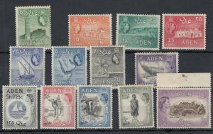 Aden QEII 1953 Set To 20/- SG48/72 MLH J5021