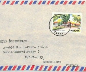 KENYA Air Mail Cover *Sare* MIVA MISSIONARY Austria {samwells-covers} CA390