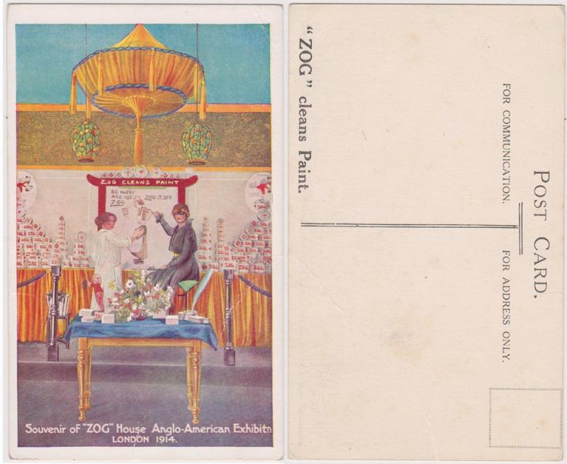 1914 Postcard of ZOG House Anglo-American Exhibit London ZOG Interesting Name!