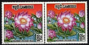 Cambodia #231, 231a F-VF Unused Error  CV $35.70 (X5446)