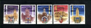 Canada #1973-77  -1  used VF 2003 PD