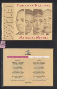 STAMP STATION PERTH Indonesia #1860e-1860h National Heroes  Booklet MNH