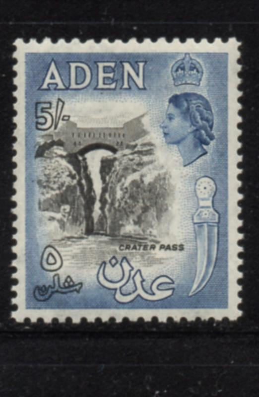 Aden Sc 58A 1956 5/ dark blue & black Crater Pass & QE II stamp mint