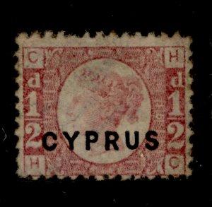 CYPRUS SG1, ½d rose, UNUSED. Cat £120. PLATE 15