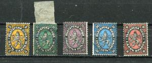 Bulgaria 1879 Sc 1-5 Mi 1-5 Used CV 500 euro 1st set Lion 4450