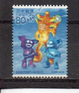 Japan B50 used