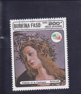 Burkina Faso  Scott#  749F  CTO