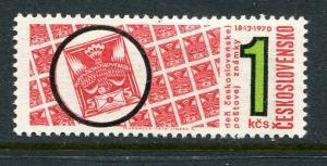 Czechoslovakia #1697 Mint - penny auction