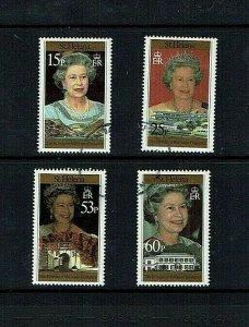 St Helena: 1996, Queen Elizabeth II 70th Birthday, Fine used set