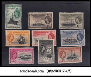 FALKLAND ISLANDS DEPENDENCIES 1954 QEII SHIPS SCOTT#1L19-1L25,1L27 & 1L28 9V MLH