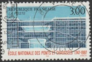 France, #2557 Used From 1997