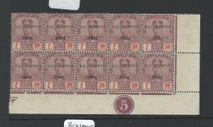 MALAYA JAPANESE OCCUPATION JOHORE (P1003B) REVENUE 50C LR CONTROL BL OF 10 MNH