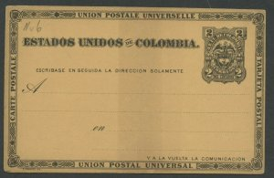 COLOMBIA UPU 1884 HG 8 MINT 2C POSTAL CARD BLACK ON YELLOW BUFF AS SHOWN I
